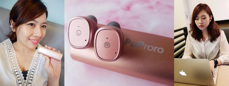 wp封面-真無線藍牙耳機